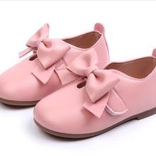 Kids Shoes Princess Girls School Shoes R