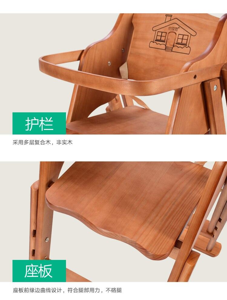 1020--558227844382_detail_14