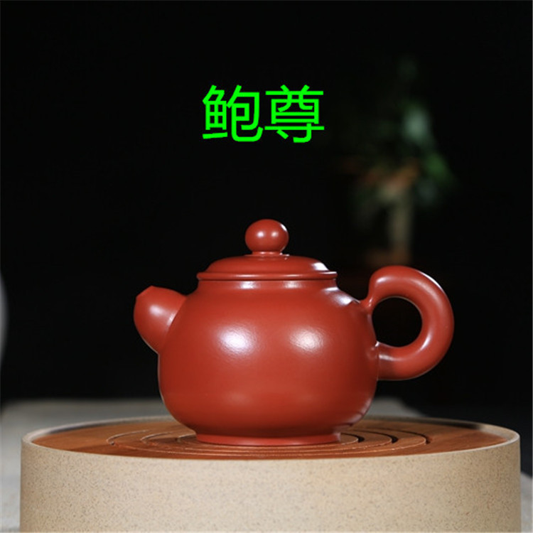 Recommended crafts Wang Fangquan handmade yixing undressed ore red bao great products sell well in the teapotRecommended crafts Wang Fangquan handmade yixing undressed ore red bao great products sell well in the teapot