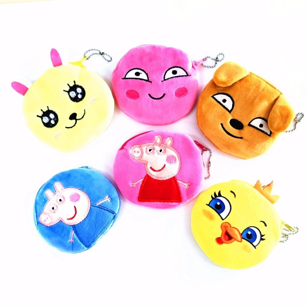 M087 Cute Cartoon Creative Pig Rabbit Dog Chicken A Little Rain Coin Purse Wallet Card Bag Girl Women Student Gift Wholesale
