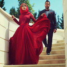 New Elegant Turkish Islamic Evening Dresses 2016 With Long Sleeves Muslim Formal Dress Red Lace Kaftan Dress For Party Dubai