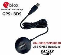 USB GPS Receive BDS GLONASS Module Antenna Dual Mode UBLOX M8N Module GNSS Chip NMEA0183 BDS