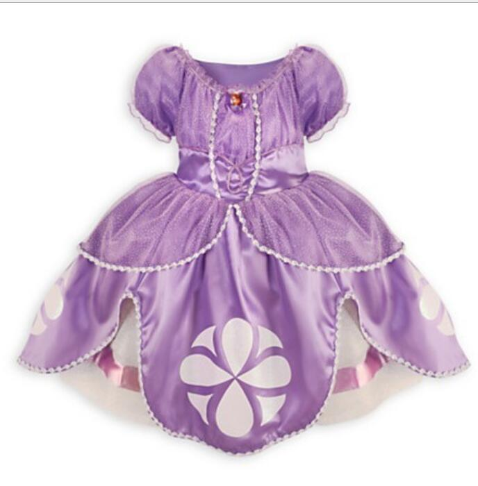 Sofia Dress for Girl