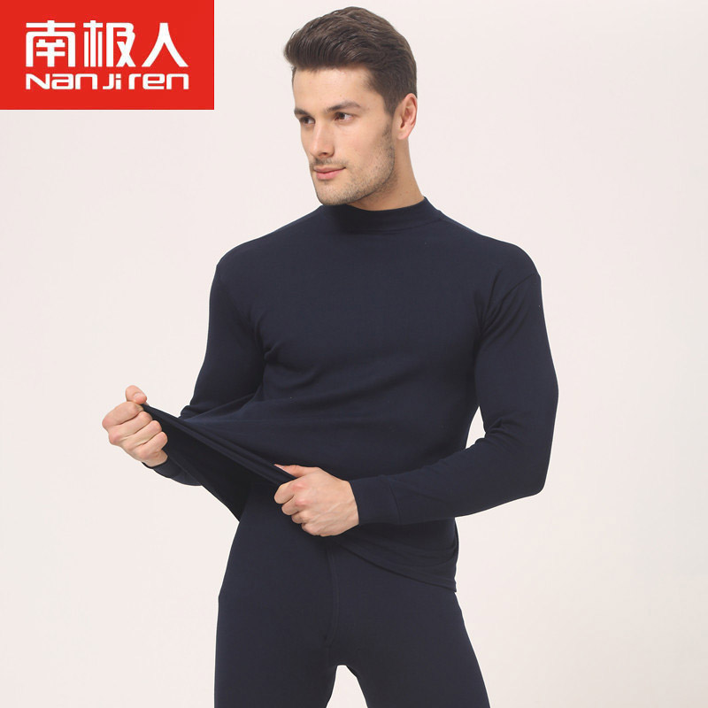 Popular Youth Thermal Underwear-Buy Cheap Youth Thermal Underwear ...
