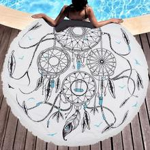 150cm Round Bohemian Dreamcatcher Beach Towel Shawl Tapestry Picnic Mat Microfiber Yoga Mat women large bath towel for beach thick round 3d sugar skull printed beach towel fabric quick compressed towel tapestry yoga mat
