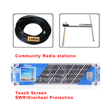 FMUSER 300W 2U FSN-300 350w FM Broadcast Radio Transmitter Screen Touch+ DV2 Dipole antenna 87-108Mhz+20 meters cable