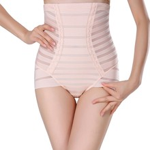6a7fdf8c23e56 Fashion Solid Body Shaper Comfortable Breathable High Waist Trainer Pants  Shapewear Slim Sexy Underpants Bodysuit(