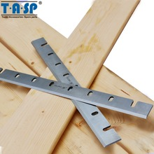 TASP 2pcs 12.5 High Speed Steel HSS Thickness Planer Blade for Dewalt DW733 DW7332