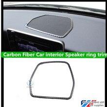 New C class C180 C200 C260 W205 Carbon Fiber Car interior Speaker ring trim for 2015