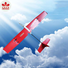 Free Shipping Eagle 1080 Ultralarge Multifunctional Glider Model DIY Assembly plane model puzzle children gift Educational Toys