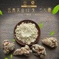 Organic Premium Radix Panax Notoginseng Sanqi Powder Sanchi Tienchi Ginseng Root 250g