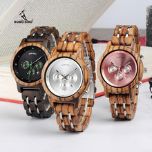 BOBO BIRD V-P18 Luxury Unique Wood 40mm Klocka Klockor Klocka Klocka Funktionell Stopp Watch Säd med Datum Display