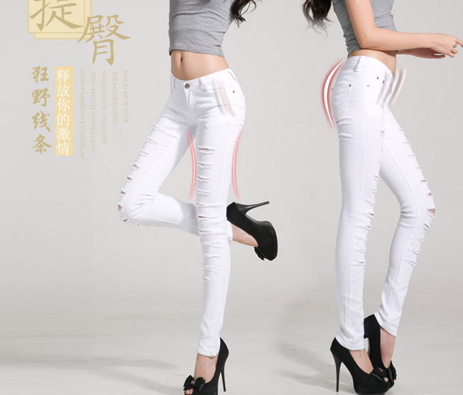 Aliexpress.com : Buy free shipping new 2104 woman White hole ...
