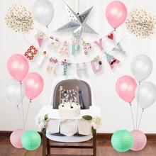 19pcs/set DIY Gilr Birthday Party Decorations Paper Lanterns Happy Banner Cake Topper Balloon