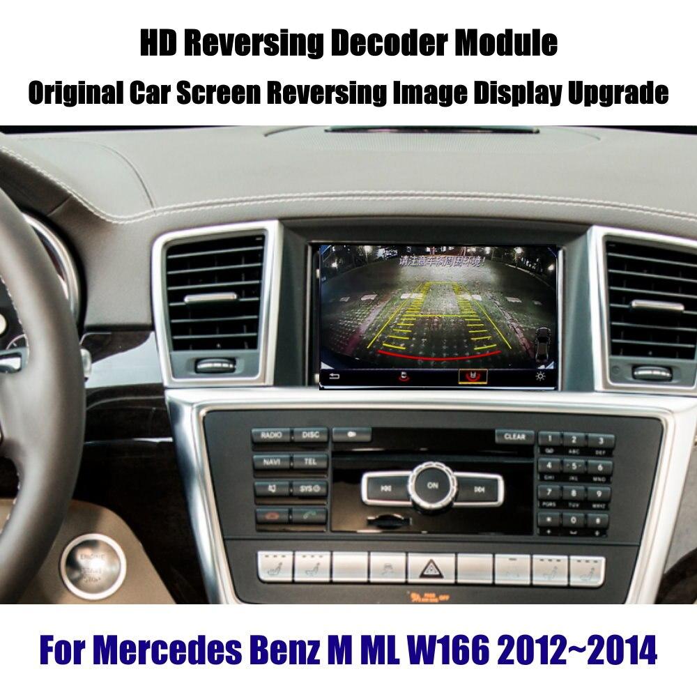 Liandlee pour Mercedes Benz M ML W166 2012 ~ 2014 boîte de décodeur arrière Parking caméra Image écran de voiture mise à jour de l'affichage