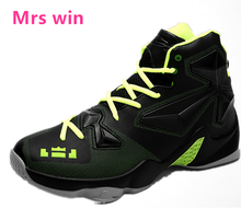 Men and Women High To Help Basketball Shoes Outdoorwarrior  Waterproof Non – Slip Sneakers  Indoor Trainers Sports Shoes