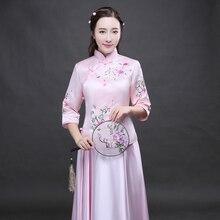 High Quality Chinese Traditional lady Classical Dress Bridesmaid Dress Photo Dress Ancient Republic Clothing Dramaturgic Dress