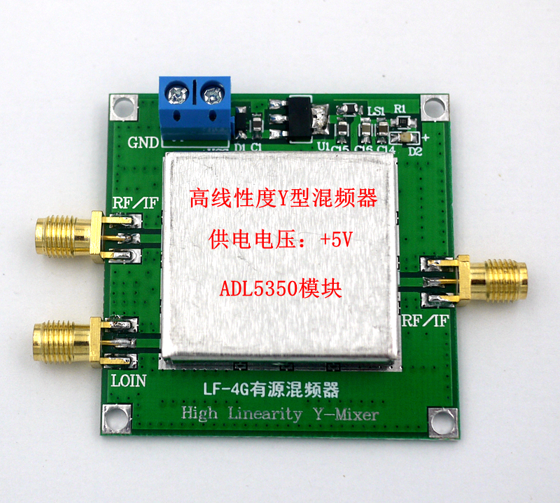 ADL5350-EVALZ Low Frequency to 4 GHz High Linearity Y Mixer ADL5350 ModuleADL5350-EVALZ Low Frequency to 4 GHz High Linearity Y Mixer ADL5350 Module