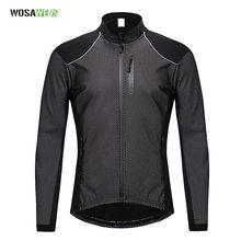 Мужская велосипедная куртка wosawe Зимняя Теплая Флисовая одежда