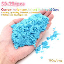100g/Bag > 6 years old  Space Sand Toy Sand Children's Bulk DIY Clay Intelligent Rubber Mud diy crafts for kids
