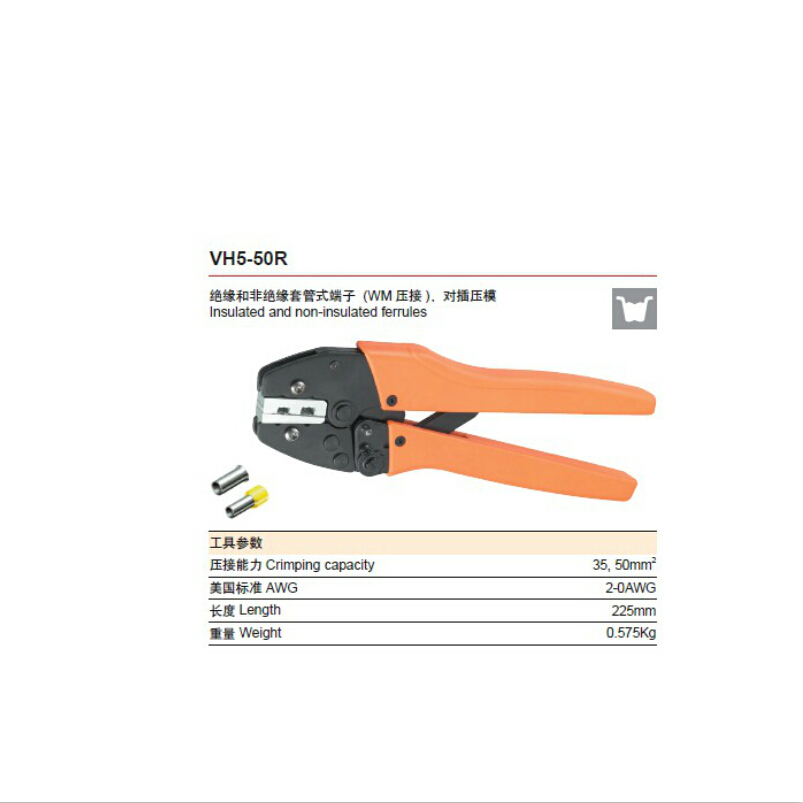 VH5-50R  35/50 mm2   crimping tools for wire end sleeves high quality multi-function crimping pliers tube crimping pliers  цены