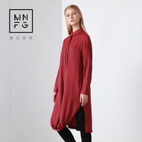 MNFG By Amii Autumn Lapel Dark Buckle Open Shirt In The Long Paragraph Loose Shirt