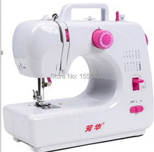 household electric mini sewing machine with interlocking edge multifunction
