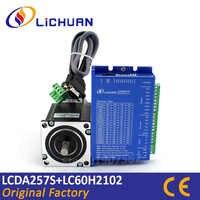 Lichuan 4.5N.m Nema 24 en boucle fermée moteur pas à pas LCDA257S + LC60H2102 en boucle fermée moteur pas à pas pilote kit L-102mm DC20-50V 6A 60mm