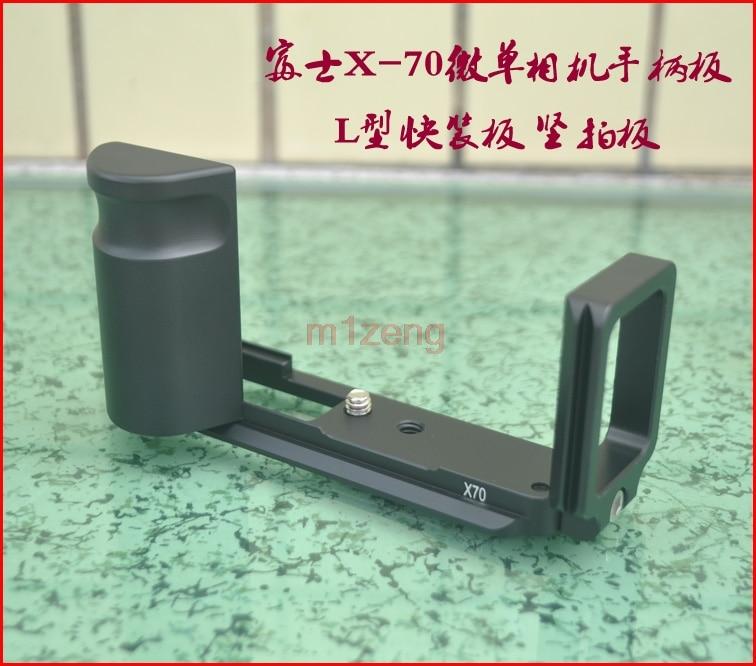 X70 Quick Release L Plate/Bracket Holder hand Grip 1/4 Screw metal for Fujifilm Fuji X70 Camera tripod Arca swiss RRS Benro