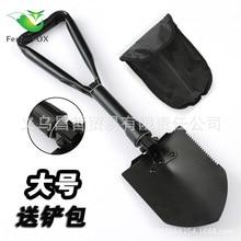 Multifunctional large-scale engineering shovel Fishing  rod Self-defense tool Camping folding shovel
