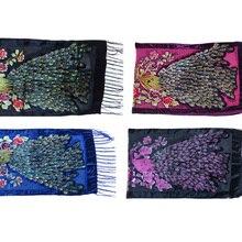 4 цвета имитация павлина выгорания шаль зимняя мягкая Пашмина Женская бархатная вечерняя шаль праздничный подарок для вашего любимого