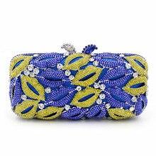 2016 New brand fashion designer women elegant Cluth European luxury Diamond Lip handbag high-grade crystal Novelty evening bag