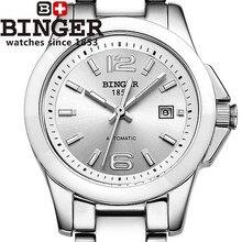 Switzerland 2017 New Fashion Binger Ceramics Watches Women Dress Watch stylish women casual Automatic Wristwatches clock female