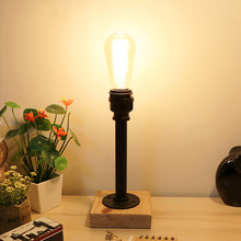 Vintage retro black workroom water pipe steam punk table lamp with switch e27 / e26 led lights for bedroom bedside office study(China)
