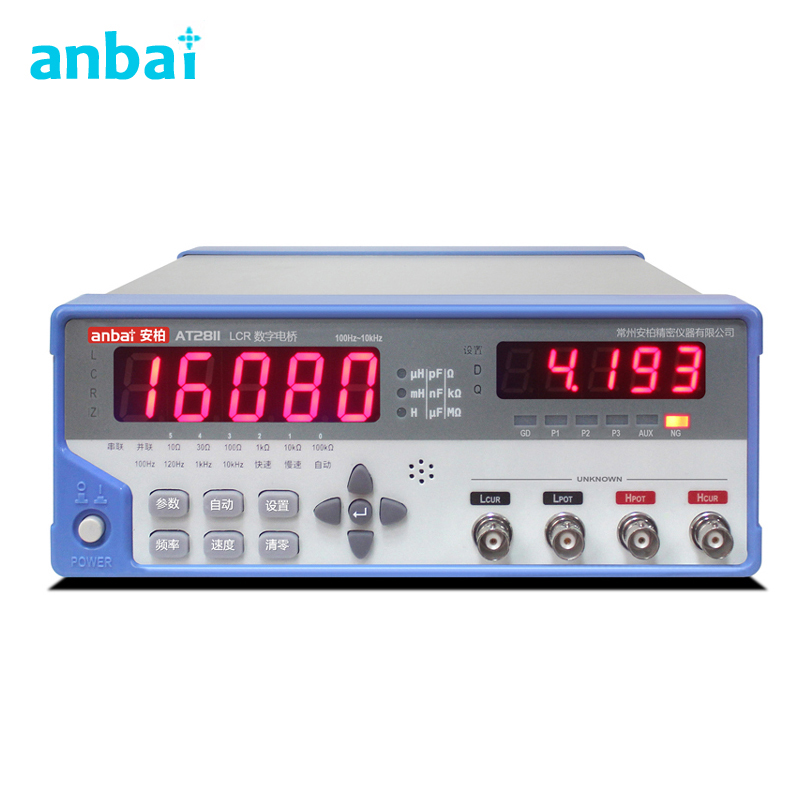 AT2811 Digital LCR Meter with LCD Display