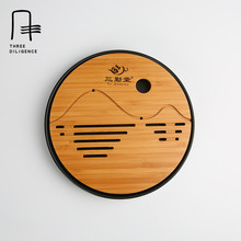 Bamboo kung fu tea tray teapot teaboard coffee Tea Wash Tea Ceremony Tools Cup Chinese Teapot Saucers  Household Tea Plate