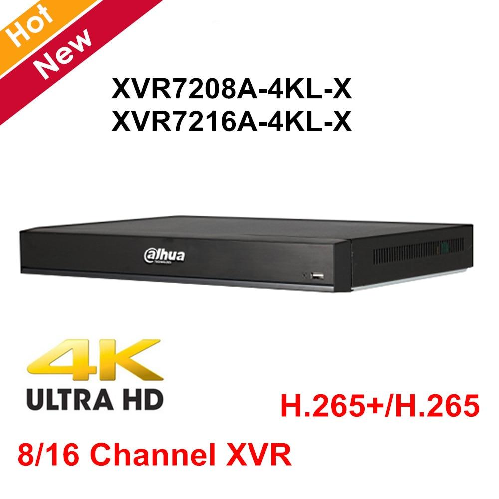 Dahua H.264 8Ch 1080P  Penta-brid 1U XVR7208A Digital Video Recorder 2 SATA