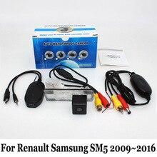 Камера Заднего вида Для Renault Samsung SM5 L43 2009 ~ 2016/RCA Проводной или Беспроводной/HD Широкоугольный Объектив/CCD Камера Ночного Видения