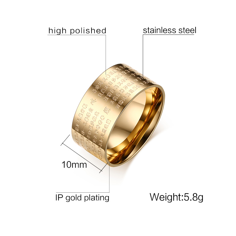 Image 3 - Meaeguet 10mm Wide Vintage Prayer Bijoux Rings for Women Men 316L