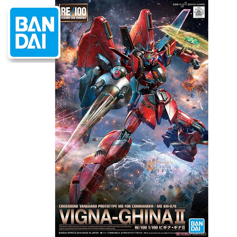 Japaness Bandai Original RE 1/100 Gundam F91 VIGNA-GHINA II Mobile Suit Kids Toys