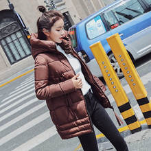 Зимняя куртка женская 2018 новый дизайн осень-зима пальто Женская куртка женские парки верхняя одежда пуховик зимняя куртка Женское пальто