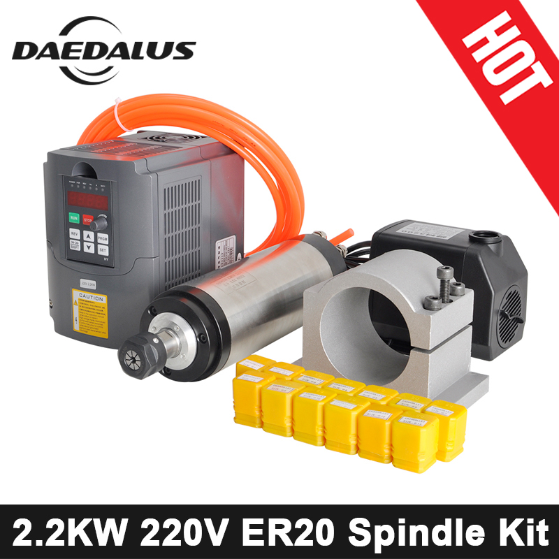 CNC шпинделя 2.2KW 220 В с водяным охлаждением двигателя шпинделя комплект VFD инвертор 80 мм зажим водяной насос/трубы ER20 Колле Набор для гравер
