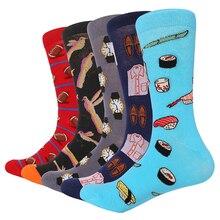 MYORED 5pairs/Lot men socks cartoon sushi animal crew socks women socks cotton f
