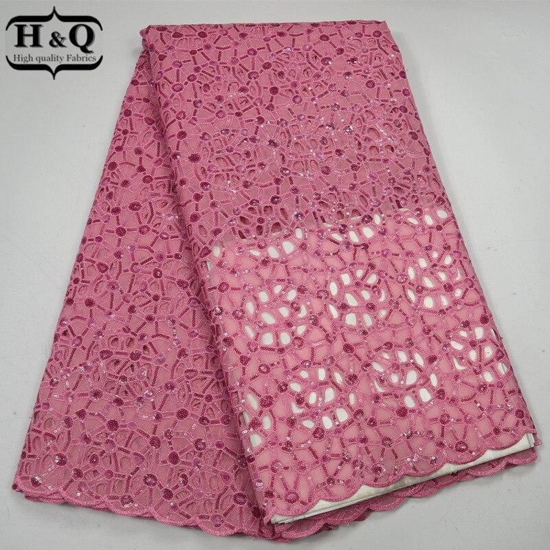 H & Q розовый цвет Африканский кружевной ткани 5 ярдов/шт, африканский органзы кружевная ткань с пайетками для шитья платья/Одежда для свадьбы