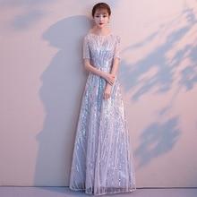 Вечерние женские платья, Длинные Cheongsam, ретро сексуальные тонкие платья, свадебное платье в китайском стиле, модные женские платья