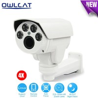 OwlCat 4x Optical Zoom Auto SONY HI3516C IMX322 HD 1080p Bullet 2 0MP IP Camera PTZ