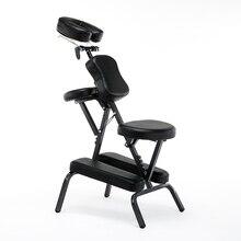 Складное регулируемое кресло для выскабливания татуировок складное массажное кресло переносное кресло для выскабливания татуировок