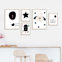Baby Boy Room Poster Nordic Black White Dog Wall Art Canvas Prints For Children Cartoon Animals And Unframed