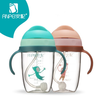 Baby kid Straw  Feeding Cup Tritan Milk Thermos Portable Hot Water Bottle Travel Mug Training Cup Learn Drinking Sippy Cup 280ml