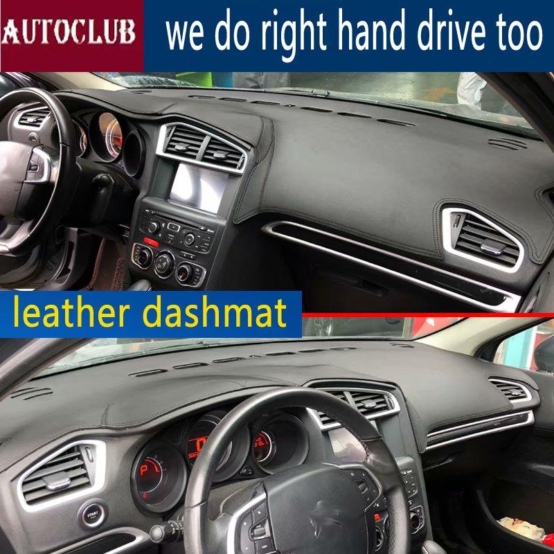 For Citroen C4 Pallas Quatre DS4 2011 2012 2013 2017 2018 Leather Dashmat Dashboard Cover Car Pad Dash Mat SunShade Carpet Cover